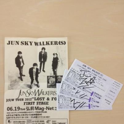 Jun Sky Walker(S)弘前Mag-Netライブチケット3枚