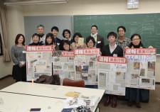 まわしよみ新聞@青森 青森県総合社会教育センターに掲示しています!
