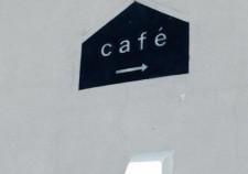 お待たせしました!【王余魚沢倶楽部 森とカフェ】6月6日(土)オープンです