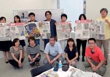 まわしよみ新聞@十和田市現代美術館 開催しました