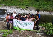 SAVE JAPANプロジェクト2015