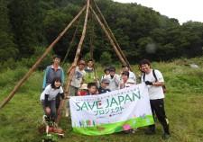 SAVE JAPANプロジェクト2015参加者募集中!10/11(日)