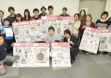 まわしよみ新聞@青森 アスパムで開催しました