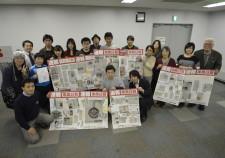 まわしよみ新聞@青森 青森県総合社会教育センターに掲示しました!