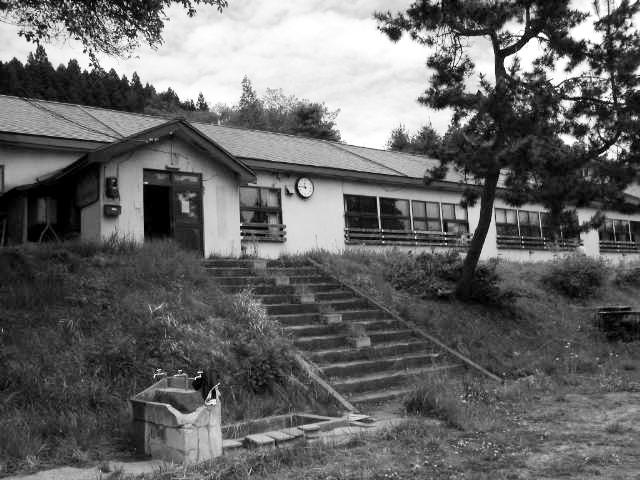 旧王余魚沢(かれいざわ)小学校
