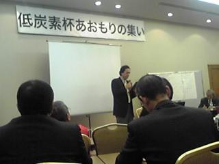 OJT【環境パートナーシップ】23日