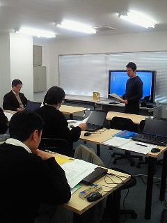 ワークショップ【情報収集と共有】1月7日