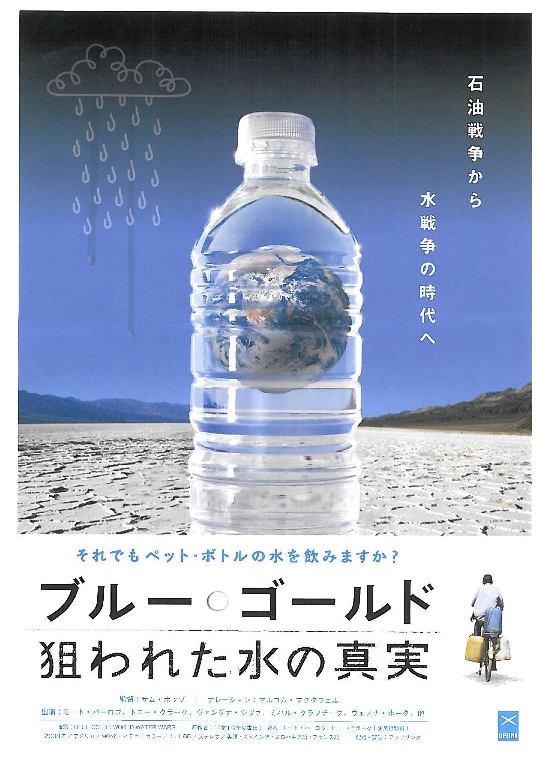青森県環境パートナーシップセンターからのお知らせ