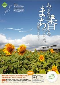 25-flyer_a