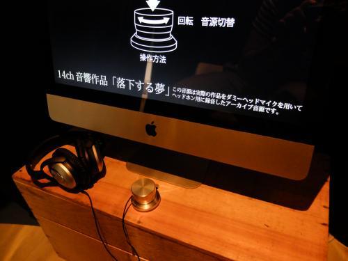 三澤悠人作品展示「Donut」「落下する夢」