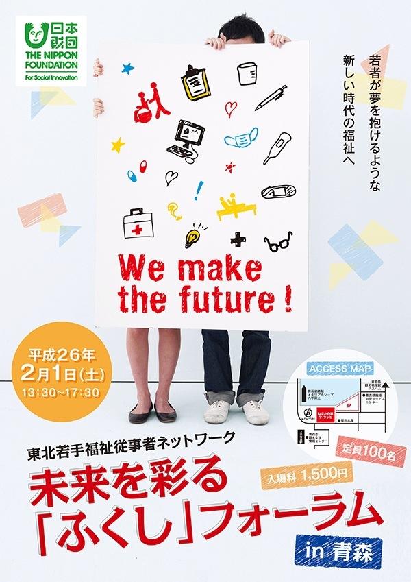 https://www.a-nponet.jp/wp-content/uploads/2014/01/d0720b4499a0042e742a46e40e656d95.jpg