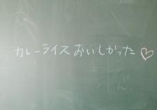 <!--:ja-->限定メニュー【リーさんのスペシャルカレー】が登場!<!--:-->