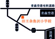 <!--:ja-->「Fun! Fun! English workshop in Kareizawa Part2」お申込みの皆様へ<!--:-->