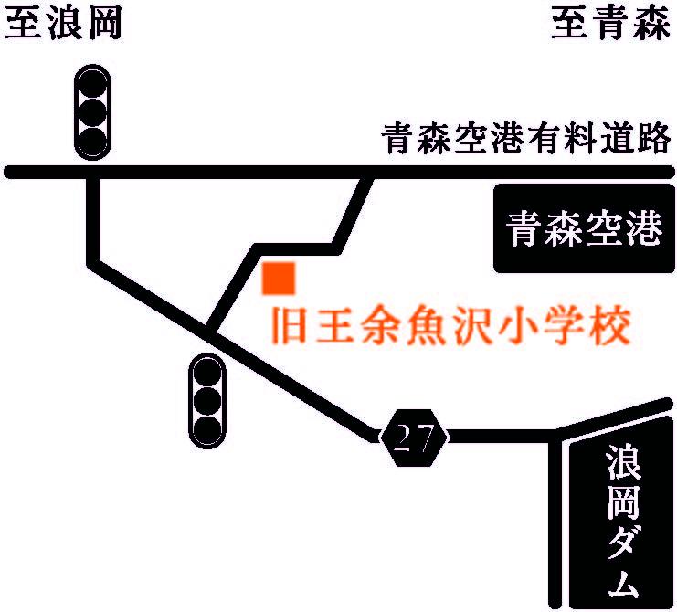 王余魚沢地図