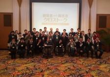 <!--:ja-->【健常者∞障害者クロストーク新年会】開催しました<!--:-->
