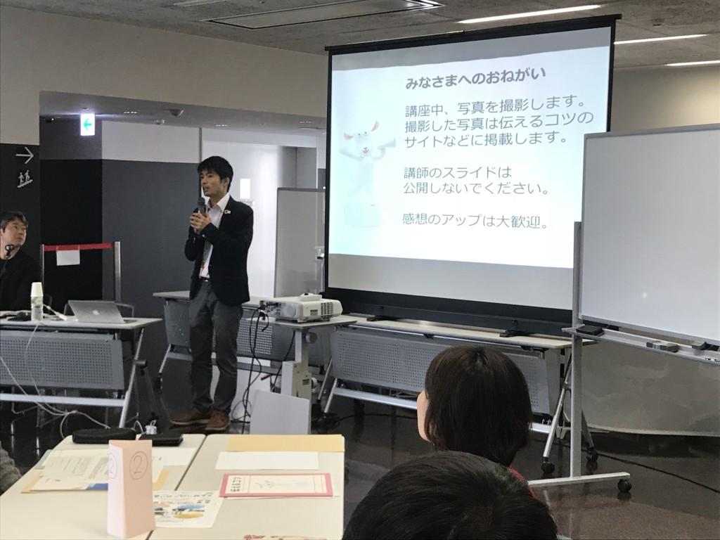 日本NPOセンター吉田事務局長より伝えるコツセミナーについてご説明。
