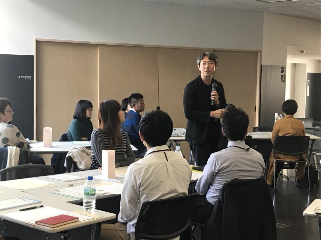 福井講師による伝えるコツテキストの解説